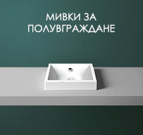 cat_semi inset washbasins